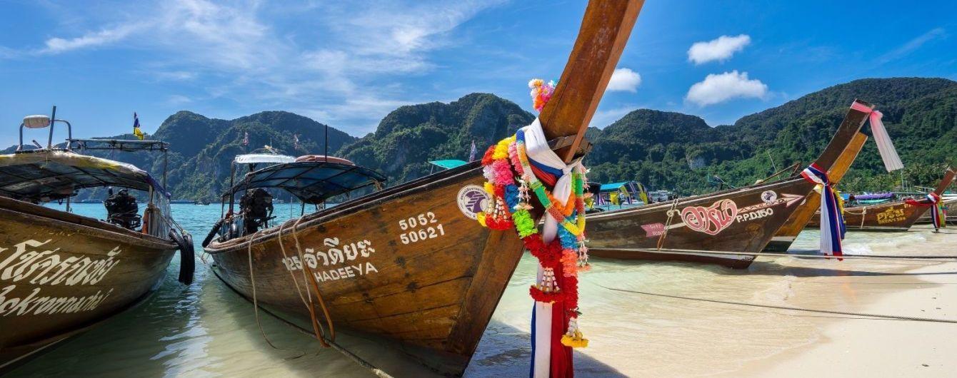 Таиланд приглашает на отдых затри евро