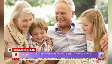 Через спілкування з бабусями та дідусями діти стають щасливішими та спокійнішими - оксфордські вчені
