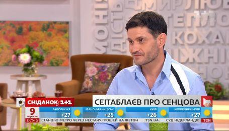 Актор і режисер Ахтем Сеітаблаєв про спільний проект і подальшу творчу співпрацю з Олегом Сенцовим