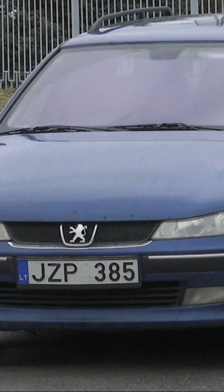 На автомобілі з єврономерами склали понад 200 протоколів - економічні новини