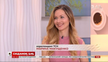 Рецепты роста: в студии автор спецпроекта ТСН о детских садах разных стран Марина Макущенко