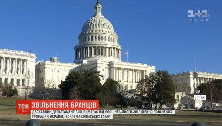 В Вашингтоне ждут признаки более активного диалога между Украиной и РФ
