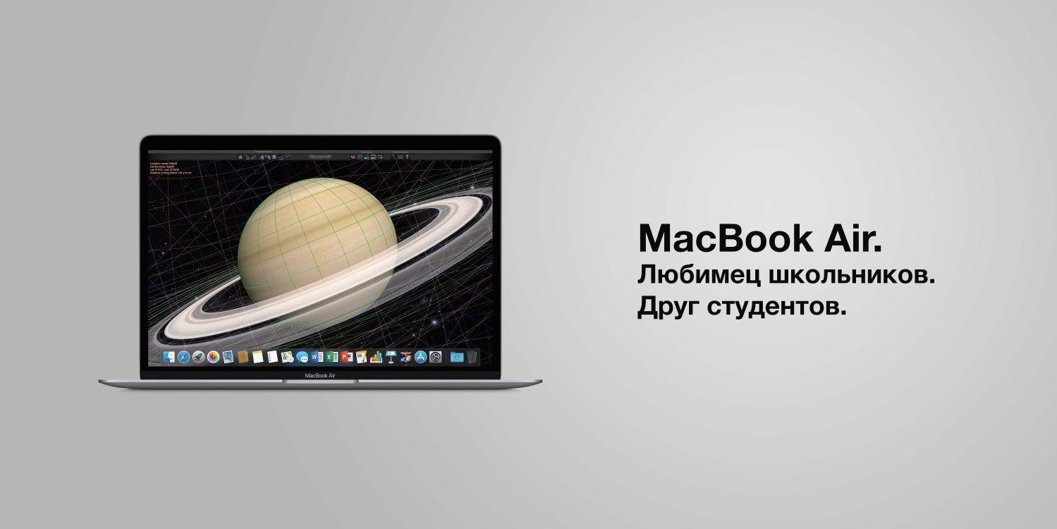 Apple_реклама