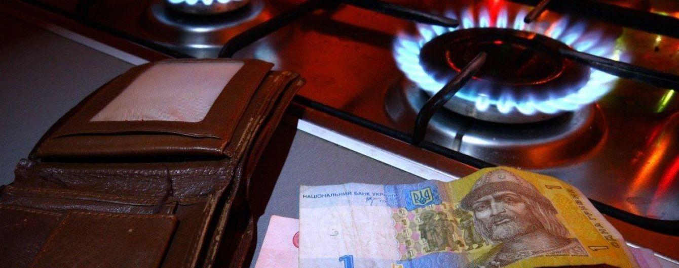 В Україні другий місяць поспіль знижується ціна на газ