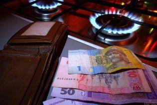 Плата за розподіл газу. Українцям, які не користуються блакитним паливом, обіцяють перерахувати платіжки