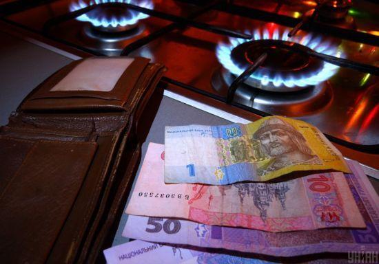 """""""Нафтогаз"""" зменшив ціну на газ для населення за червень"""