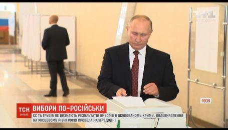 Евросоюз не признает выборы в аннексированном Крыму