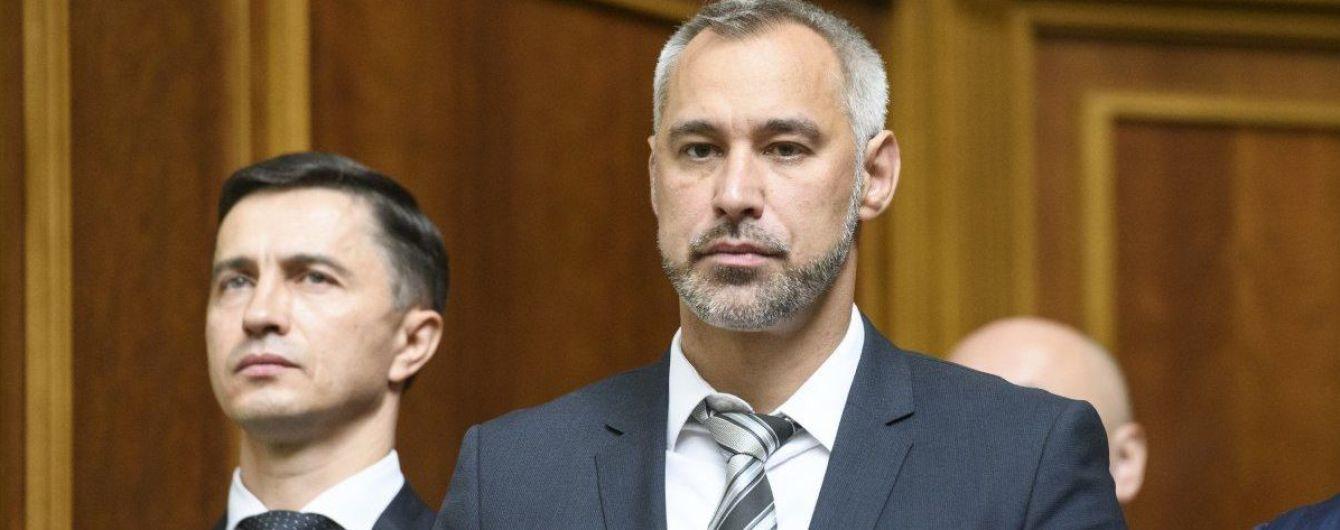 Корупція, вбивство Шеремета і Гандзюк: Рябошапка назвав першочергові завдання для ГПУ