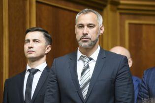 Коррупция, убийство Шеремета и Гандзюк: Рябошапка назвал первоочередные задачи для ГПУ
