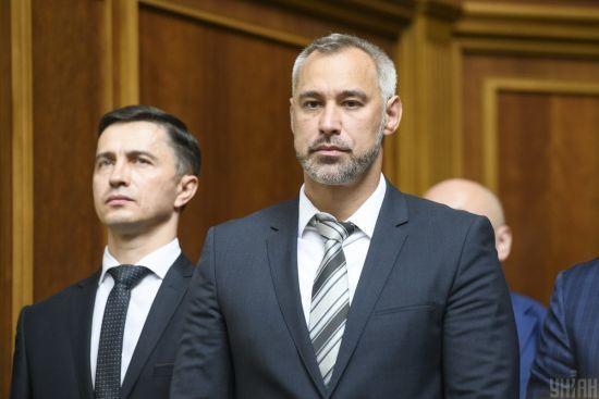 Рябошапка підписав указ про початок роботи Офісу генпрокурора