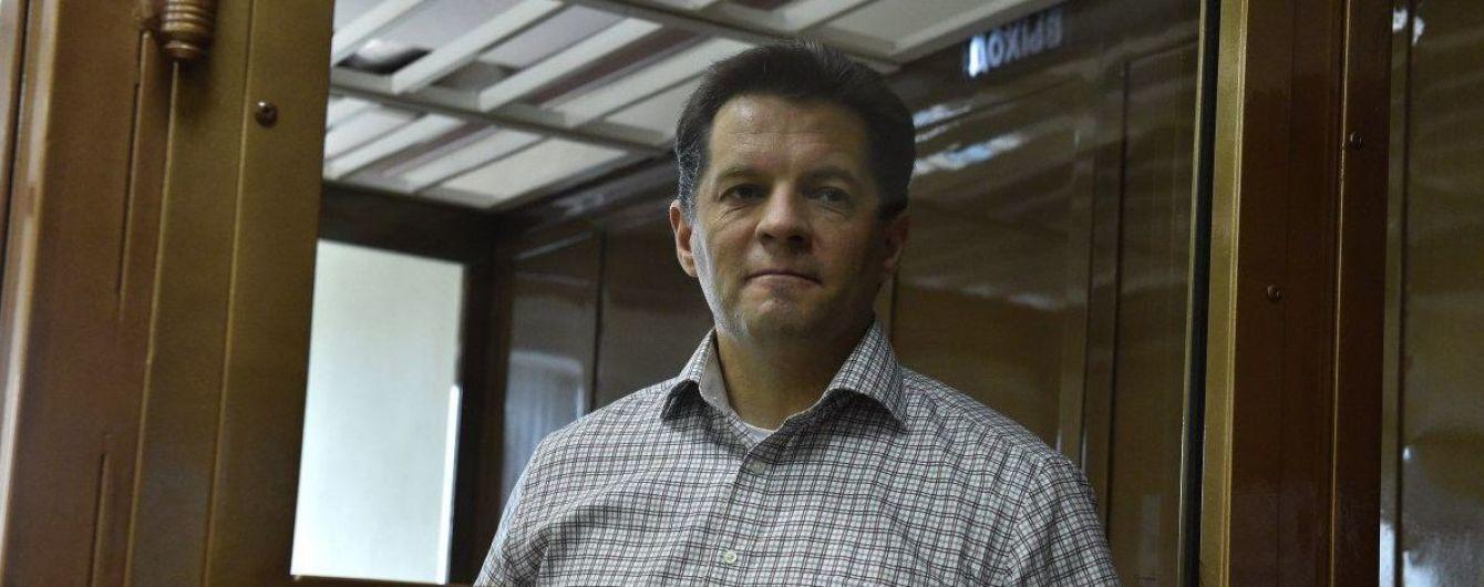 Сущенку на 20 років заборонили в'їзд до Росії – адвокат