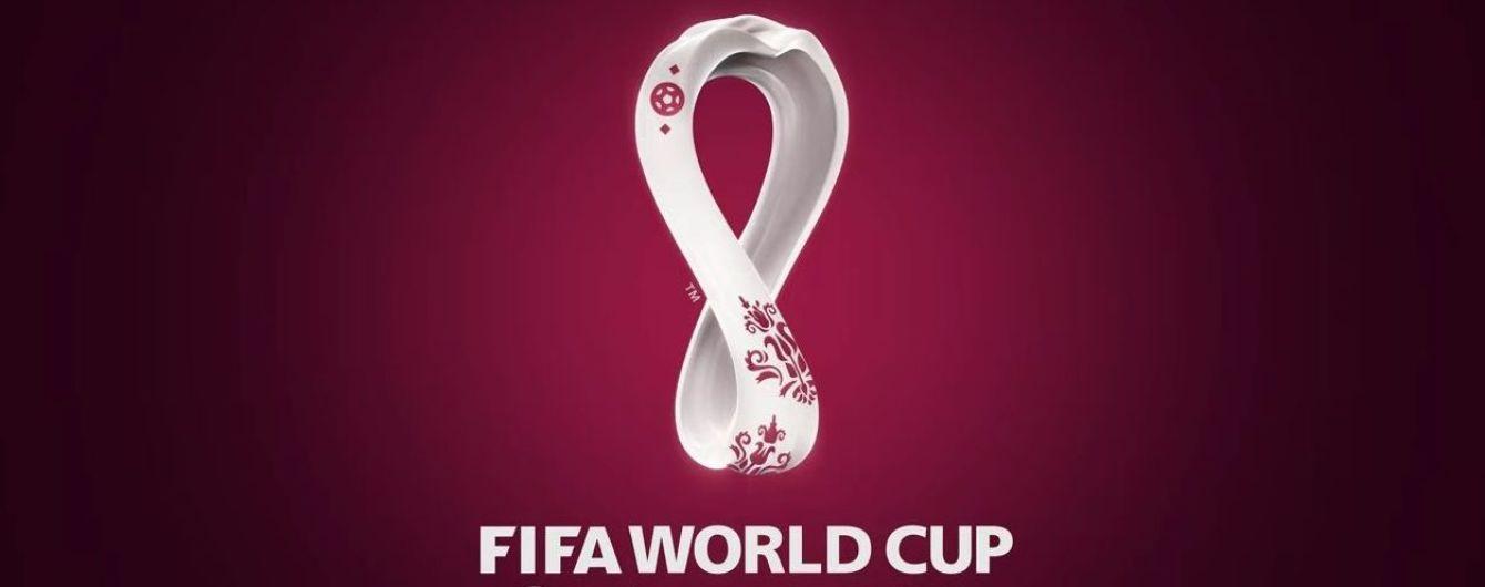 Событие, объединяющее мир. ФИФА представила эмблему Чемпионата мира в Катаре
