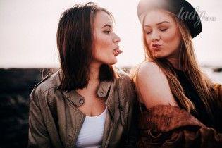 Сестра – лучшая подруга или враг?