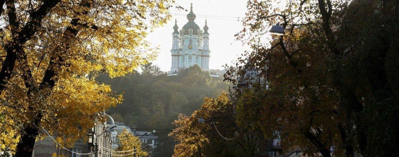 Київрада пропонує ввести мораторій на нове будівництво та реконструкцію