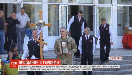 С двумя погибшими на фронте бойцами попрощались в Херсонской области