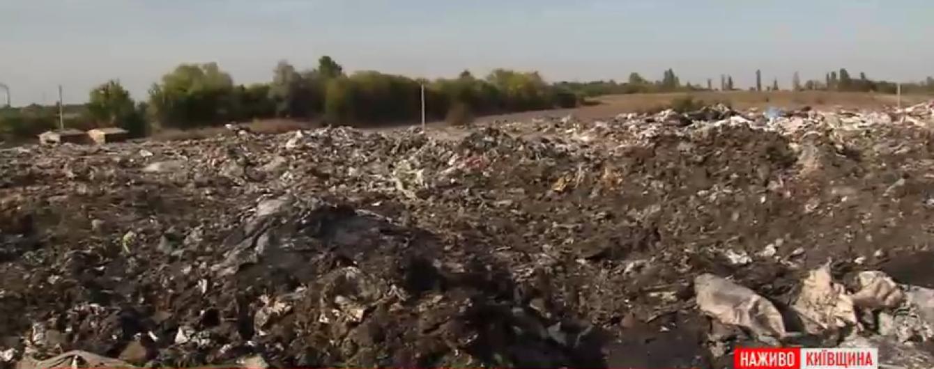 На Київщині горить стихійне сміттєзвалище