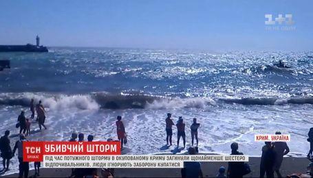Убийственный 5-балльный шторм накрыл юг Крыма: утонули 6 человек