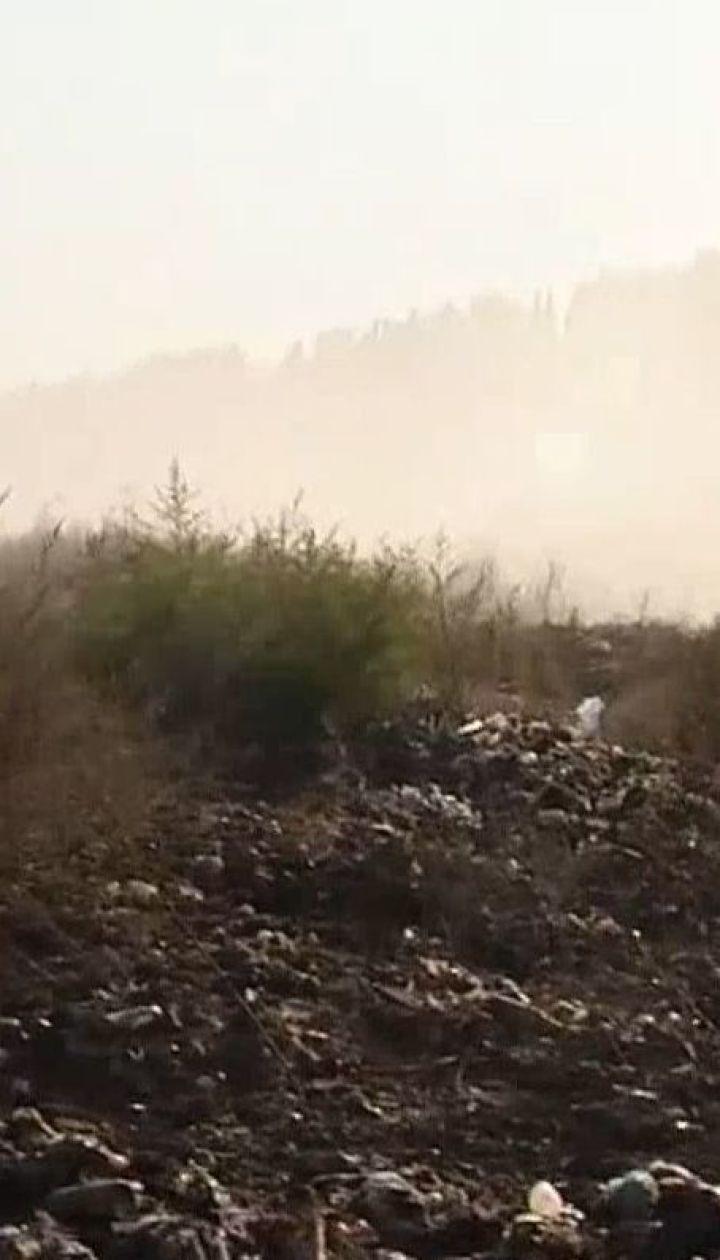 Сміттєзвалище горить на Київщині: люди жаліються на нестерпний сморід
