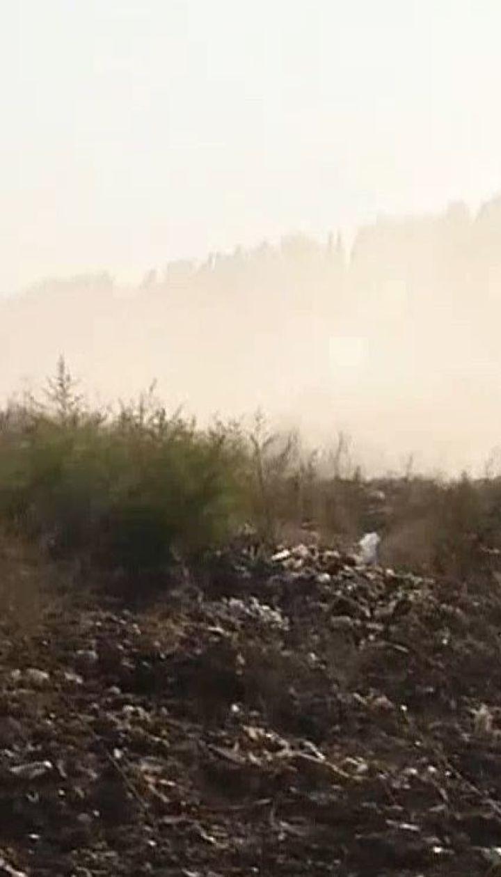 Свалка горит в Киевской области: люди жалуются на невыносимую вонь