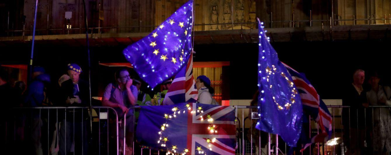 Саміт Євросоюзу офіційно погодив нову угоду про Brexit Великої Британії