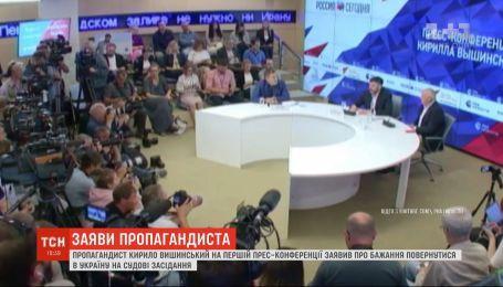Кирилл Вышинский - единственный, кто появляется в медиа РФ после обмена