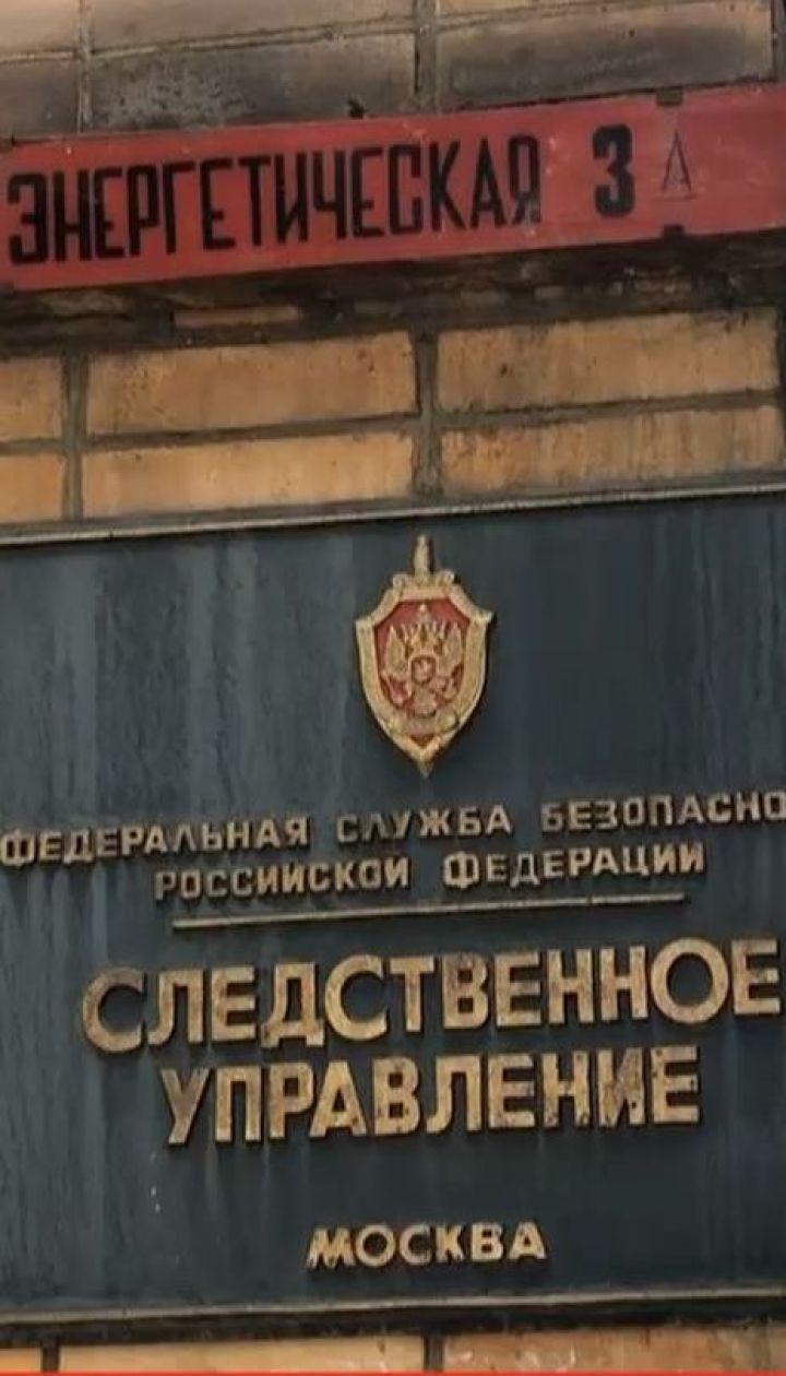 Людмила Денисова сообщила, что более 100 украинцев еще ждут освобождения из плена РФ