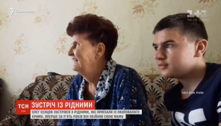 Впервые за 5 лет Олег Сенцов встретился со всей своей семьей