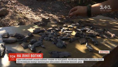 Український військовий зазнав бойової травми на передовій