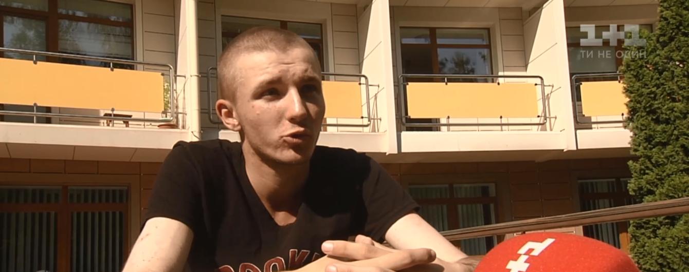 Освобожденный из российской тюрьмы украинец Артур Панов: кто он и почему отсидел четыре года