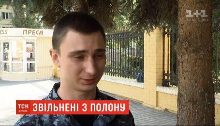 Волонтеры устроили освобожденным морякам экскурсию по Киеву