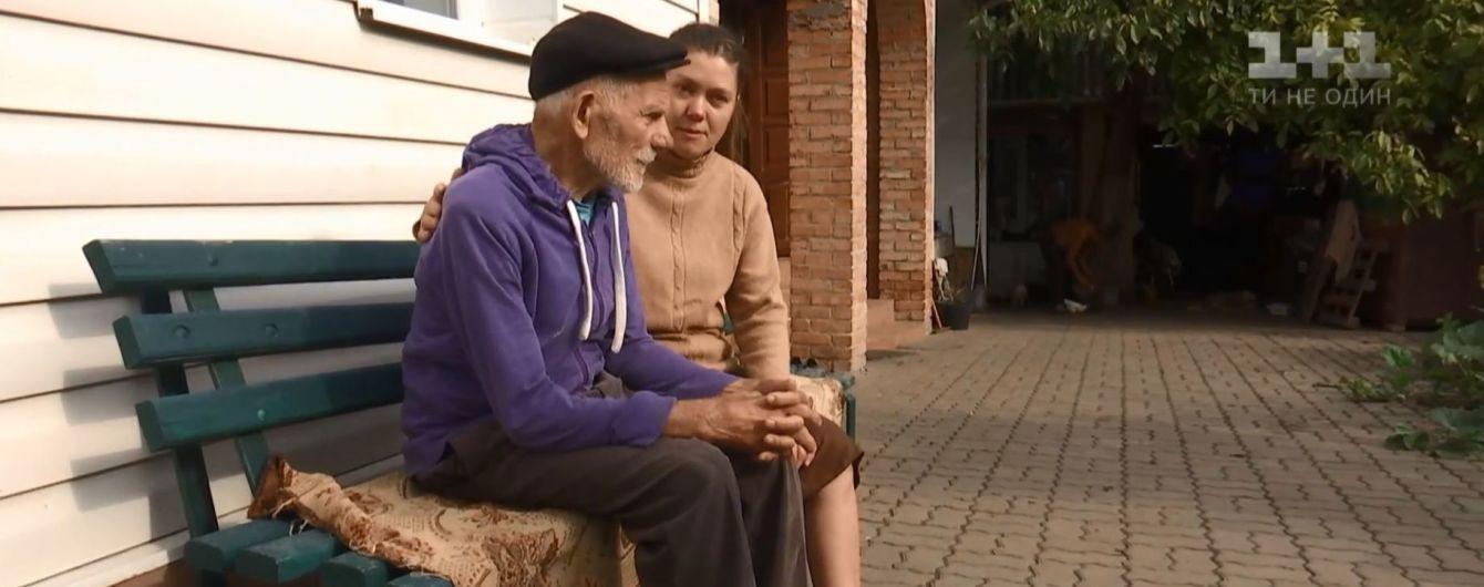 У Луцьку люди взяли додому під опіку 90-річного безхатька