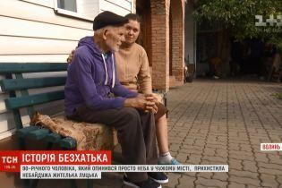 В Луцке люди взяли домой под опеку 90-летнего бездомного