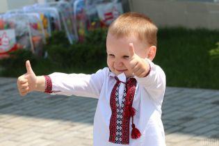 Рецепты роста: какой должна быть в Украине реформа детских садиков. Спецпроект ТСН
