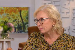 В России держат еще 113 украинцев, их могут обменять уже в этом году – Денисова