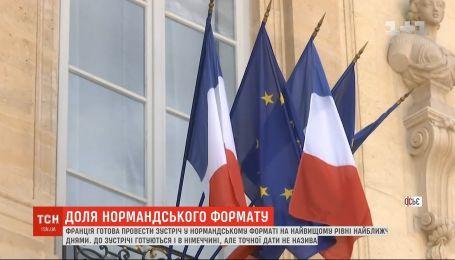 """Франция готова провести встречу в """"нормандском формате"""" в ближайшие дни"""