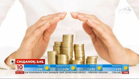 Почему украинцы не умеют экономить