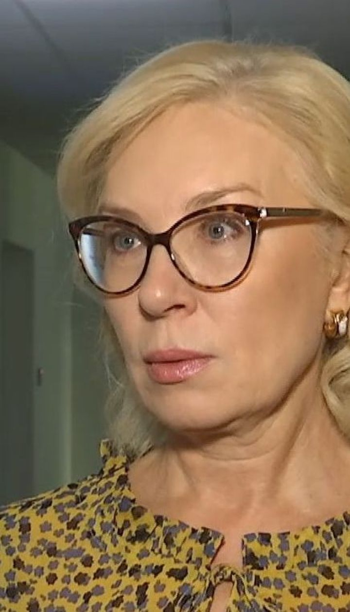 24 моряки та Бекіров попри звільнення перебувають під слідством російських силовиків - Денісова