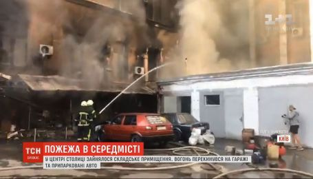 В центре столицы горело складское помещение