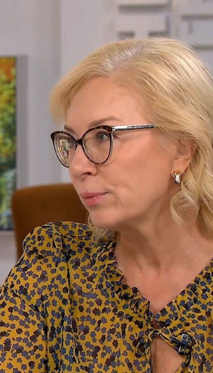 Людмила Денісова: коли почнеться наступний етап звільнення українців з російських тюрем