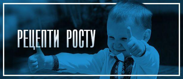 Рецепты роста. Какими должны быть детские садики в Украине. Зарубежный опыт