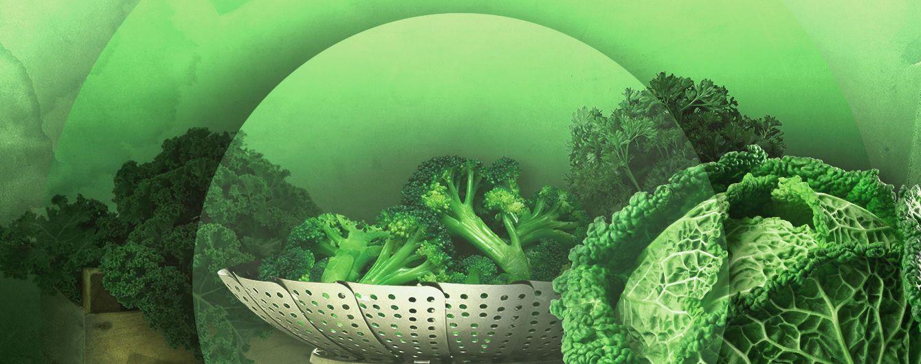 Їжтекапустуі будете здорові