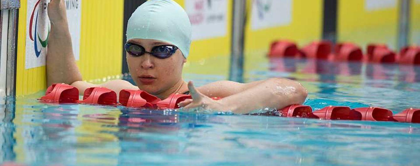 Украинские паралимпийцы выиграли семь наград на Чемпионате мира по плаванию