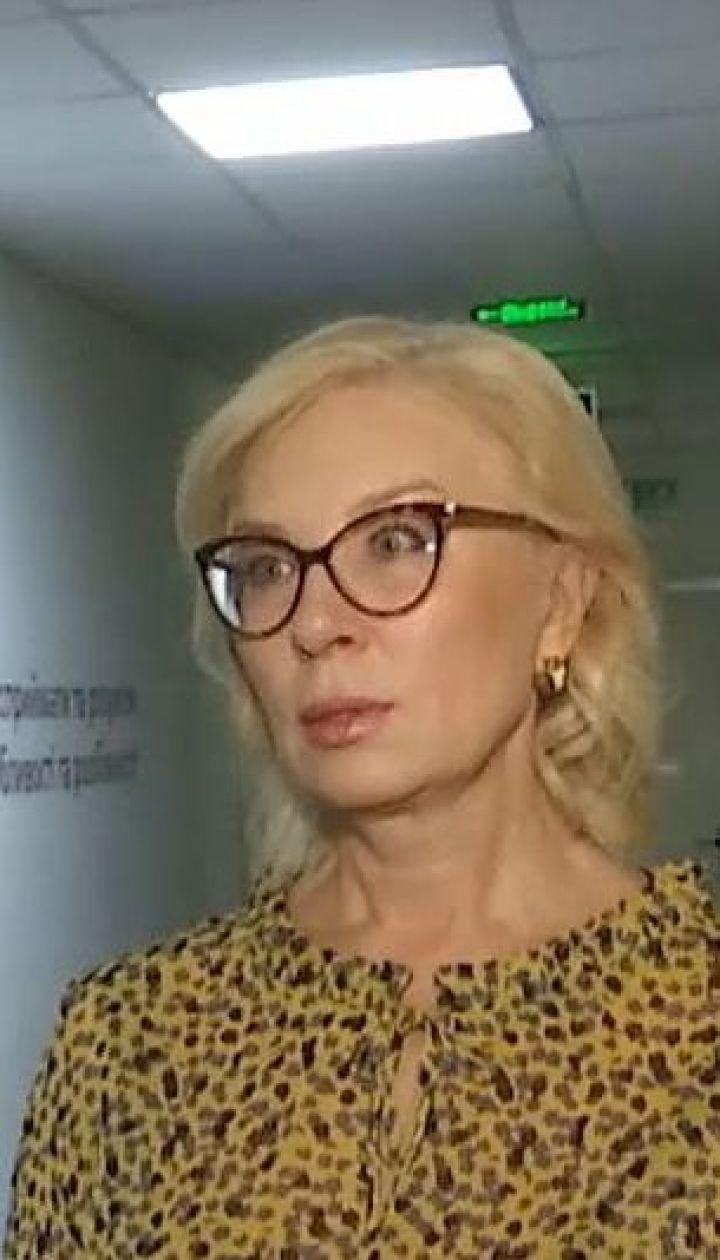 Омбудсмен Людмила Денисова рассказала подробности условий освобождения моряков и Эдема Бекирова
