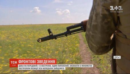 Бойовики 13 разів стріляли по позиціях ЗСУ: боєць ООС поранений