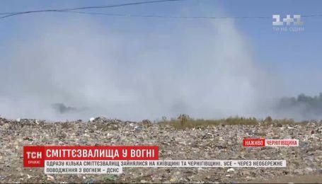 Спасатели пытаются потушить тление на свалке в Прилуках