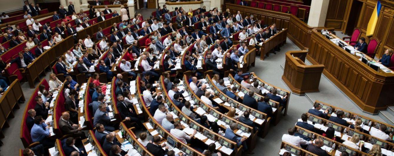 Верховна Рада проголосувала за легалізацію грального бізнесу в Україні