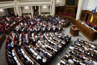 У Раді представили бюджет-2020: що кажуть в уряді та як відреагували парламентські фракції