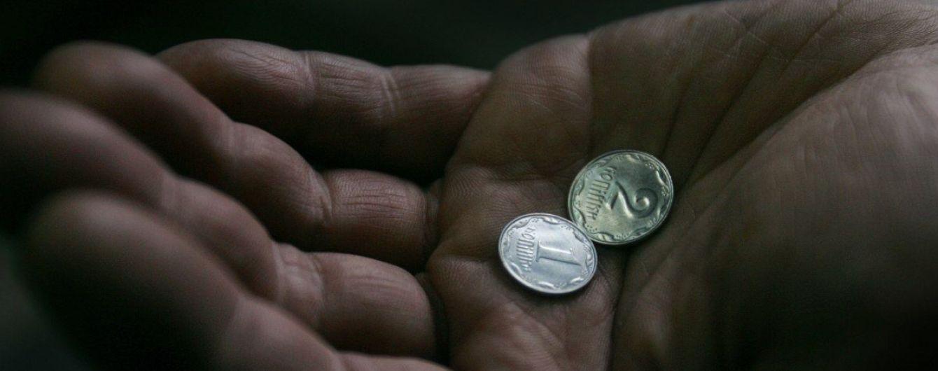 В Нацбанке сообщили, сколько изъяли монет мелких номиналов