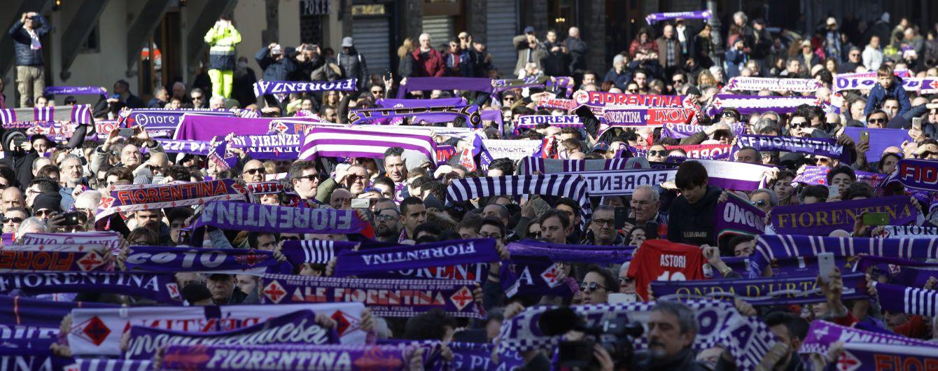 """Фанаты """"Фиорентины"""" поглумились над жертвами катастрофы 34-летней давности, клуб осудил их поведение"""