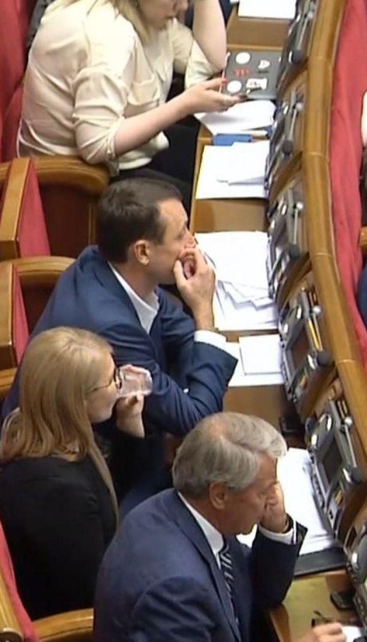 Депутаты проголосовали за возможность досрочно отправить президента в отставку